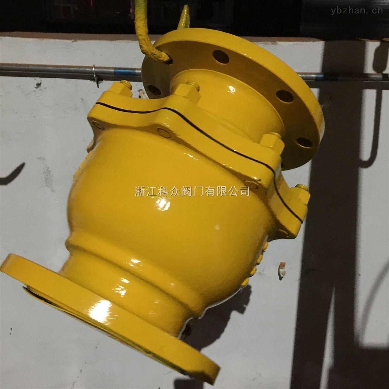 Q341/47F-浙江溫州燃氣球閥廠家軟密封球閥
