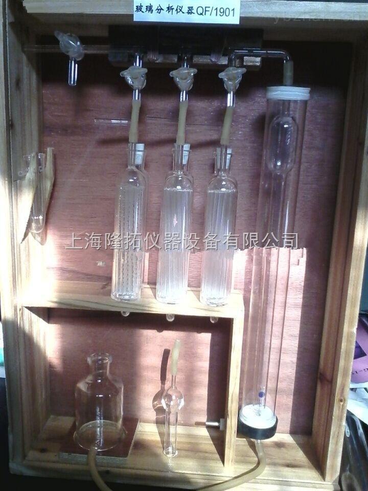 1901-三管奧式氣體分析儀價格