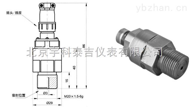 AK-2A-應變式壓力傳感器.壓阻式壓力傳感器