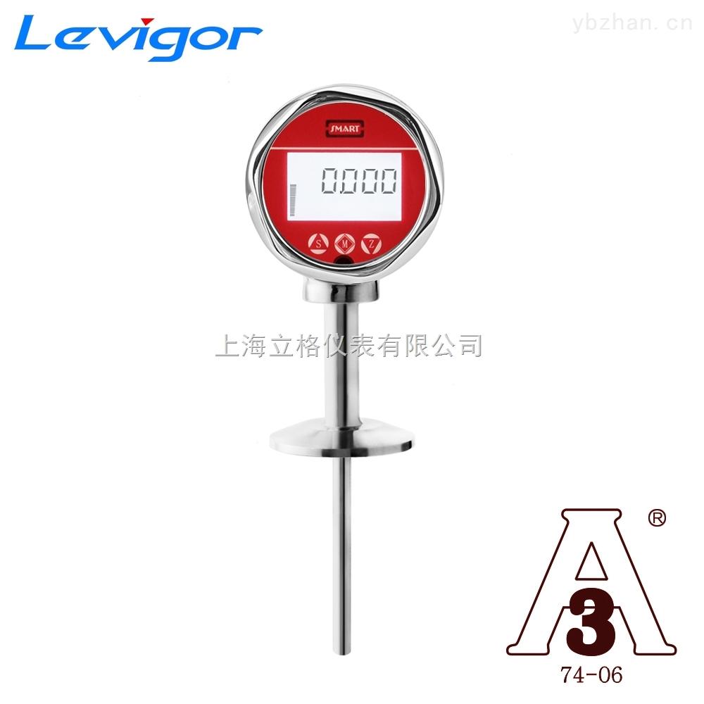 LEEG立格儀表LG200-FRF衛生型溫度變送器-3A認證-卡箍安裝