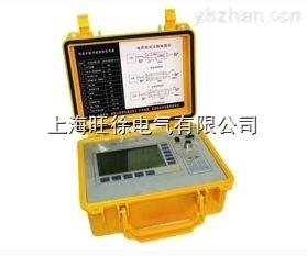 SJD-320T電力電纜故障測試儀Z新