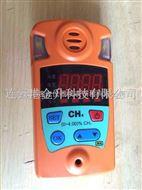 JCB4便携式甲烷检测仪可与卓安系列外置吸气泵配合使用