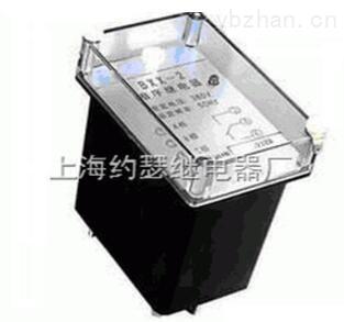BXX-2;-BXX-2系列相序继电器