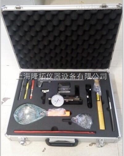 上海隆拓焊缝外观检测工具箱