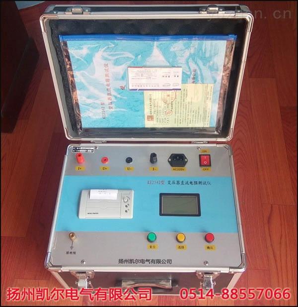 20A变压器直流电阻测试仪价格与技术参数