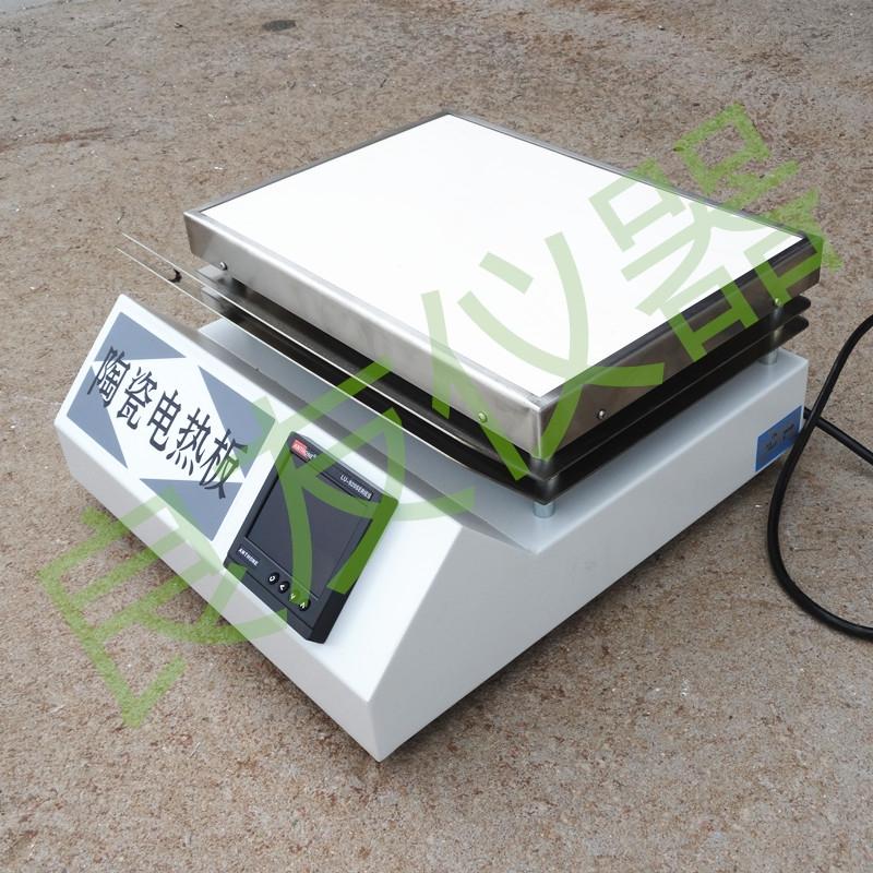 LY-TS1-陶瓷電熱板