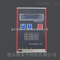連云港博特RCL-110高精度表面粗糙度儀