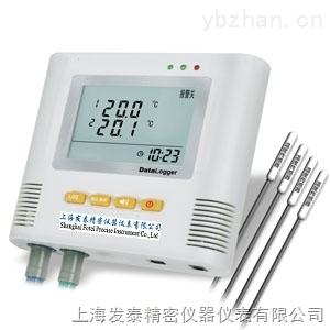 L93-4L-上海發泰四路超低溫溫度記錄儀