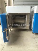 SC-DHG-9038湖北二手鼓风干燥箱