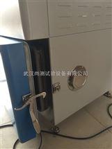 SC-DHG-9075300度高温恒温箱