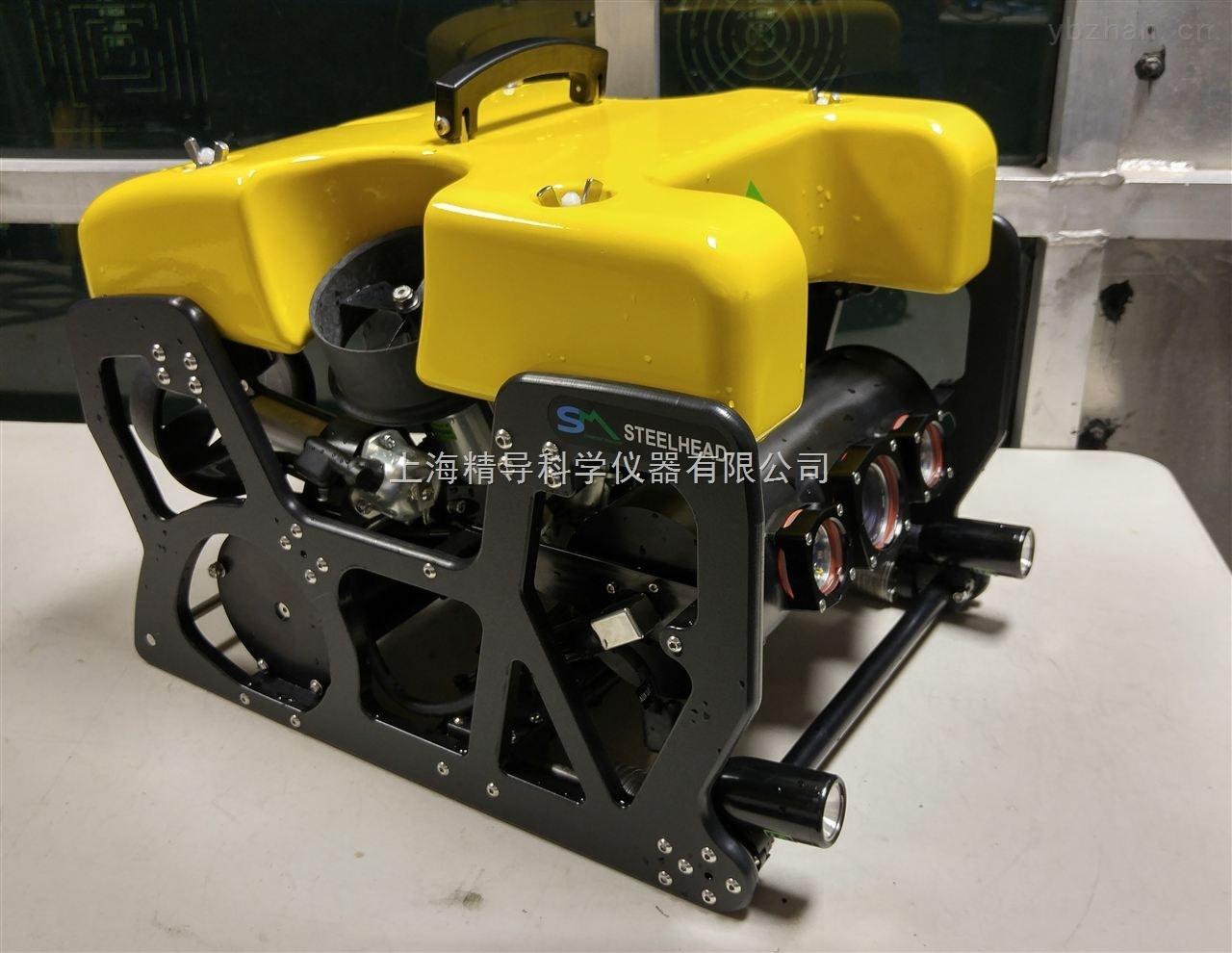Seamor ROV 水下机器人(Chinook-ROV及Steelhead ROV)
