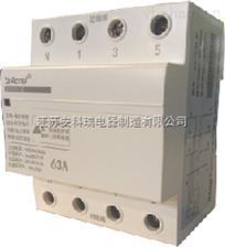 永利电玩app_ASJ10-GQ-3P-50ASJ智能三相电压继电器/自负式欠压保护器