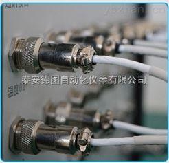 环境试验设备温度湿度校准系统