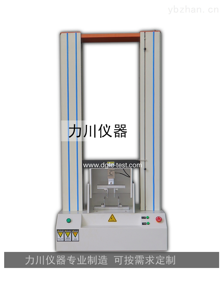 手机玻璃四点弯曲试验机