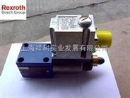 安徽天欧供应REXROTH备件E-A4VS0180DR/30R-PPB13N00