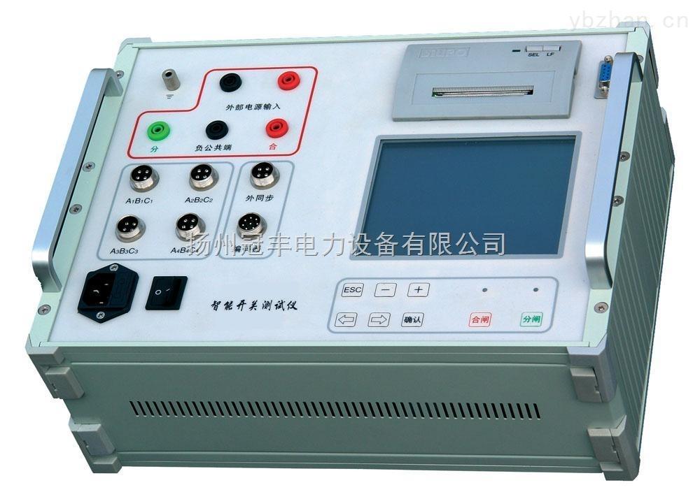GF-500G智能手提式开关特性测试仪