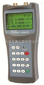 HTDS-100H手持式超声波流量计