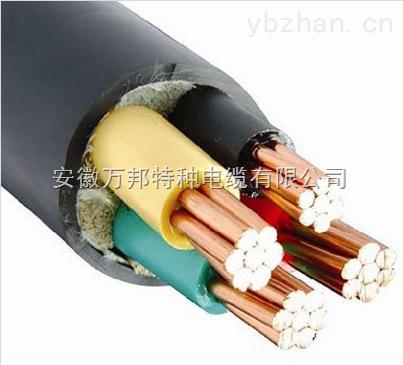 清洁环保电力电缆
