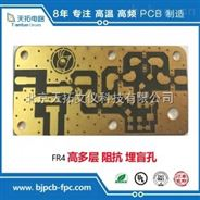 北京中小批量PCB制板公司——天拓电路