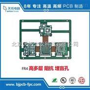 北京加工PCB线路板焊接一站式服务