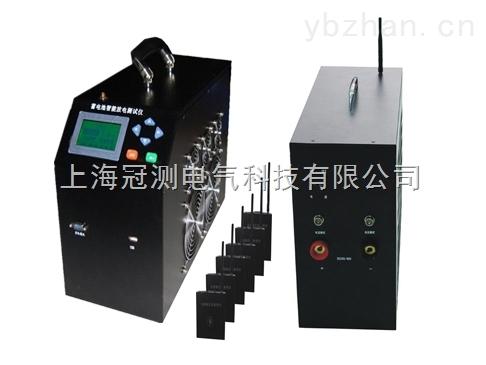 智能蓄电池放电测试仪GCFD-G系列