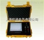 FH-8631A便携式电缆故障测试仪厂家