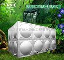 仙桃 玻璃钢组合式水箱/消防水箱价格