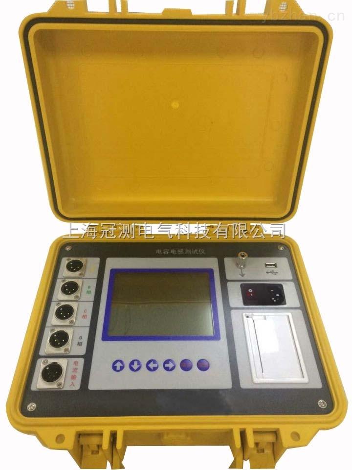 全自动电容电感测试仪GCRG-3G