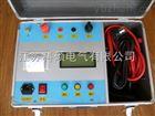 ZD3C回路电阻测试仪厂家