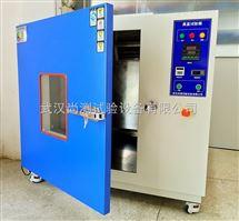 DHG-9053A干燥箱,武汉干燥箱