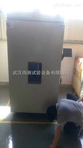 BPG-9760BH-±1℃鼓风干燥箱