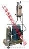 GRS2000-納米混懸液乳化機