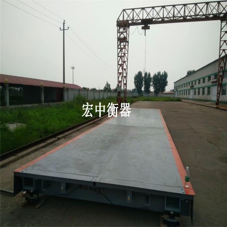 河北100吨电子地磅 搅拌站仓库称重3*16米电子汽车衡