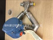 艾默生质量流量计CNG050S239NQEMEZZZ