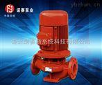 武汉 冷水循环离心泵/餐饮供水设备