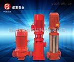 十堰 潛水恒壓切線消防泵/空調循環離心泵