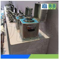 浙江25kg不锈钢砝码带出厂合格证书