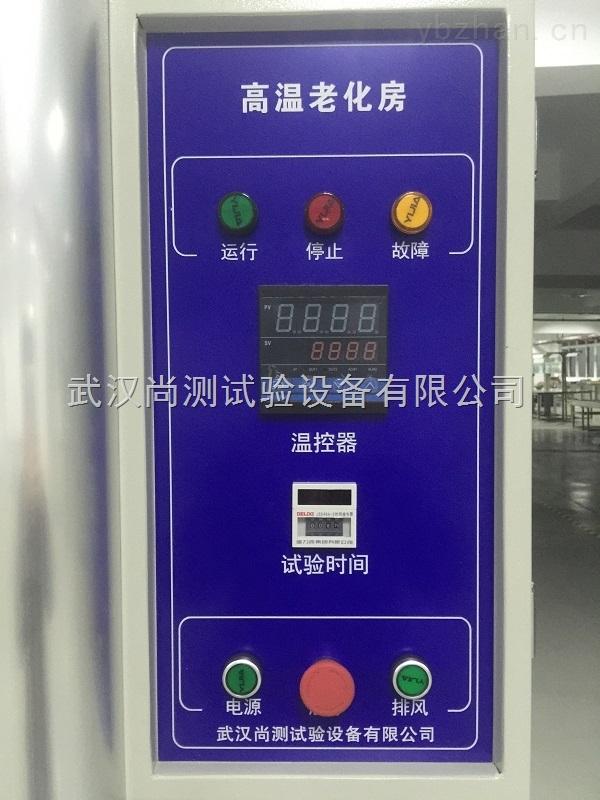 sc/bir-150 电路板高温老化房