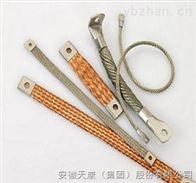 TZ---50mmTZ---50mm裸铜编织线