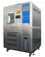 可程式温湿度变化试验箱