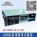 红外线二氧化碳检测仪多少钱
