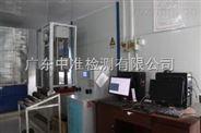 深圳仪器校准,仪器校验,仪器校正机构