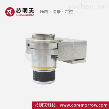 P73-压电物镜定位器厂商