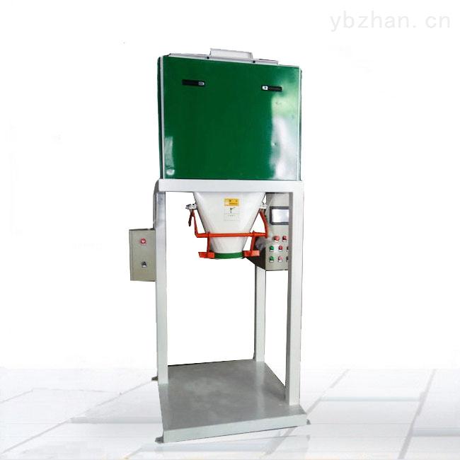 ZH-5-25千克自動包裝秤