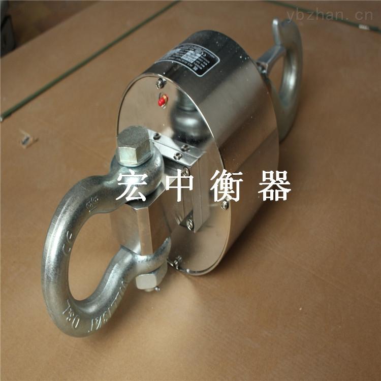 寧夏回族自治中衛5噸無線打印稱重 吊磅 規格齊全