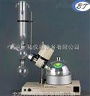 RE-52系列旋转蒸发器产品介绍