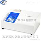 5B-3C型COD氨氮双参数测定仪