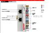 EK1100 beckhoff 倍福EtherCAT 耦合器模块