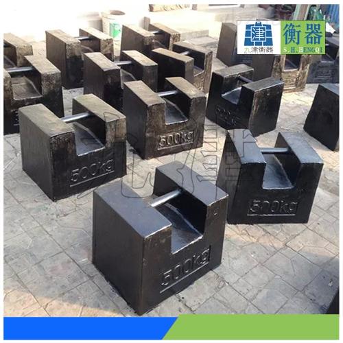 沈阳1T砝码校汽车衡砝码(500公斤,1吨)