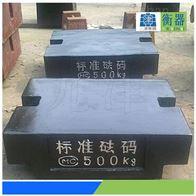 上海标准砝码厂家,500kg法码,1000kg法码价格